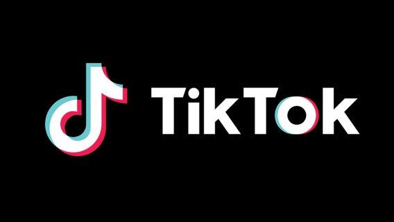 Как отменить видео TikTok