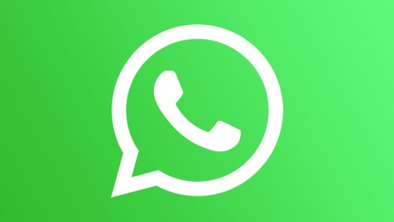 Как скрыть прочитанные сообщения в WhatsApp