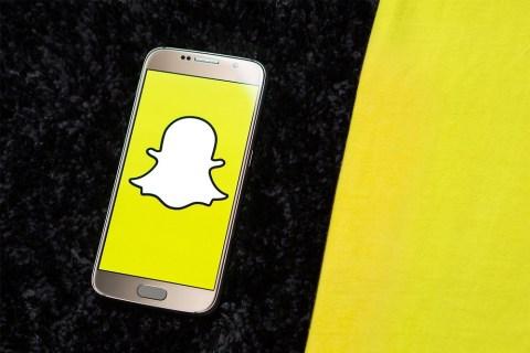У Snapchat есть режим Ночь / Темнота?