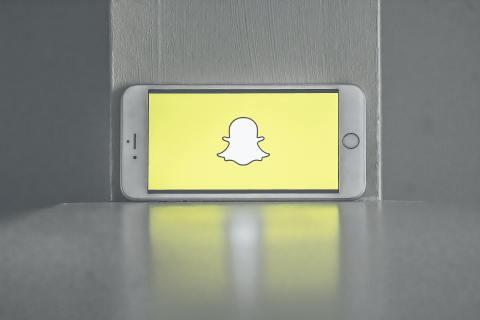 Что означают цифры в Snapchat?