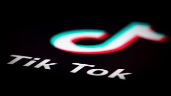 Duet не работает в Tik Tok – что делать