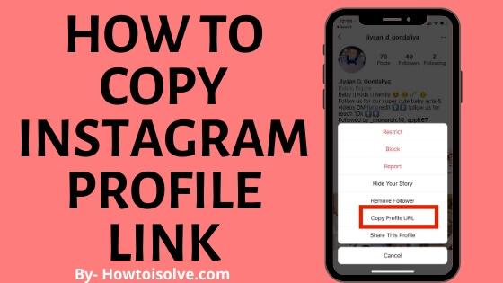 Как скопировать ссылку профиля Instagram на iPhone, Mac и ПК — HowToiSolve