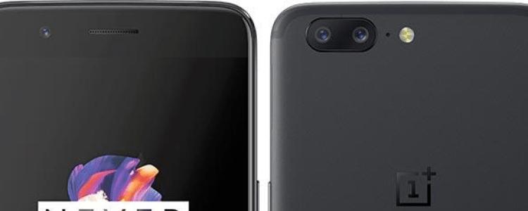 Как переместить фотографии на SD-карту на OnePlus 5