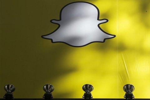 Snapchat удаляет непрочитанные снимки?