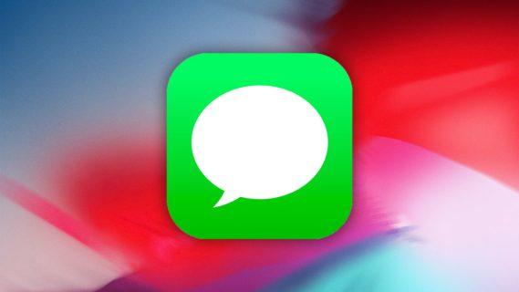Что случилось с подробностями разговора в сообщениях iOS 12?