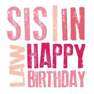 С Днем Рождения Сестра в законе Цитаты в текстовое сообщение