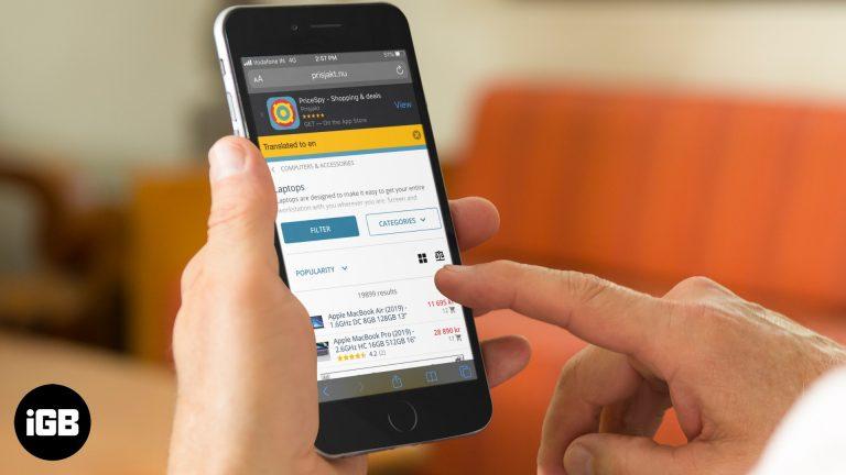Как перевести страницы в Safari на iPhone и iPad