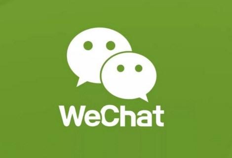 Как заблокировать и показать кого-то невидимым на WeChat