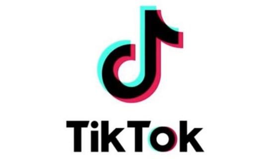 Как отправить сообщение на Tik Tok