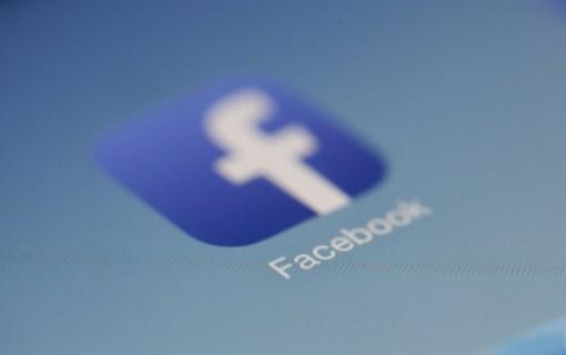 Как узнать, когда кто-то был последним активным в Facebook