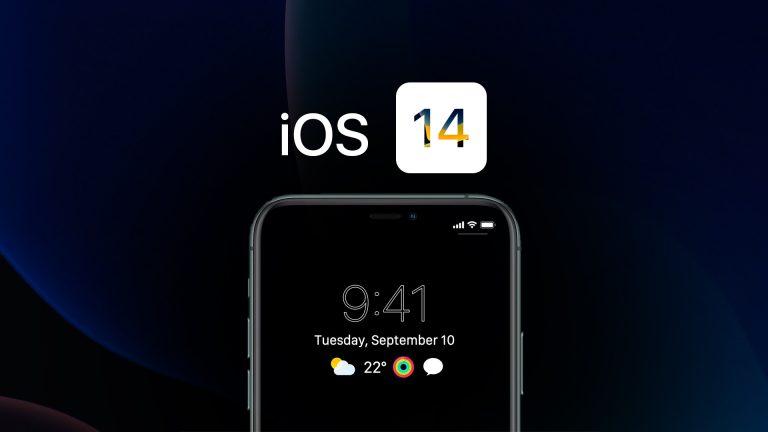 iOS 14 Особенности и дата выпуска