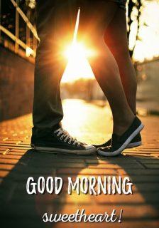 Доброе утро, стихи для нее и доброе утро, дорогая