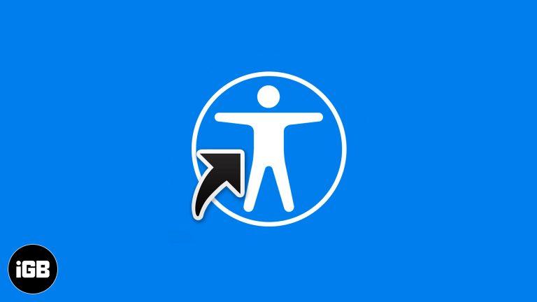 Как использовать ярлык специальных возможностей на iPhone и iPad