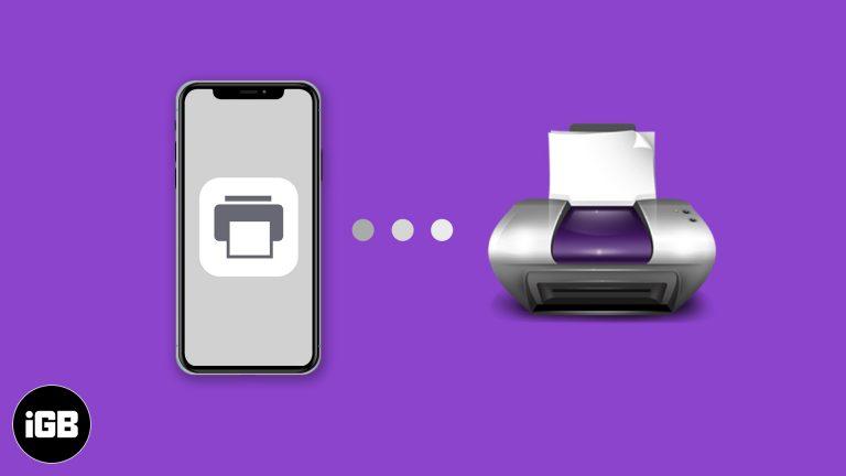 Как печатать с iPhone и iPad (Полное руководство)