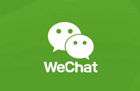 Как заблокировать кого-то в WeChat, не уведомляя их