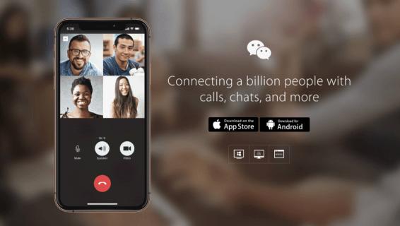 Как не делиться моментами в WeChat