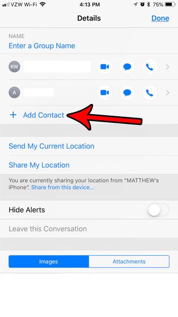 Как добавить нового человека в групповое сообщение в iOS 11
