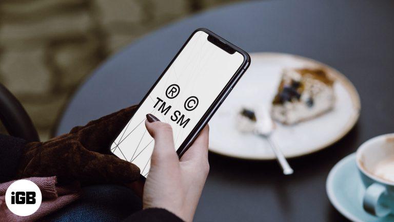 Как ввести товарный знак, авторское право, зарегистрированные символы на iPhone и iPad