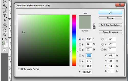 Как нарисовать стрелку в Photoshop CS5