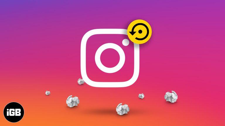 Как восстановить удаленные сообщения Instagram на вашем iPhone