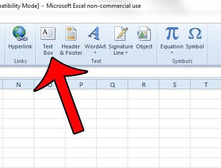 Как создать текстовое поле в Excel 2010