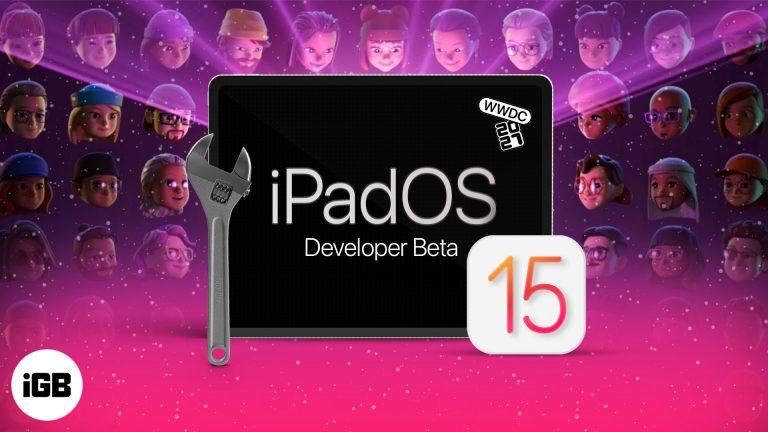 Как скачать бета-версию разработчика iPadOS 15 на iPad