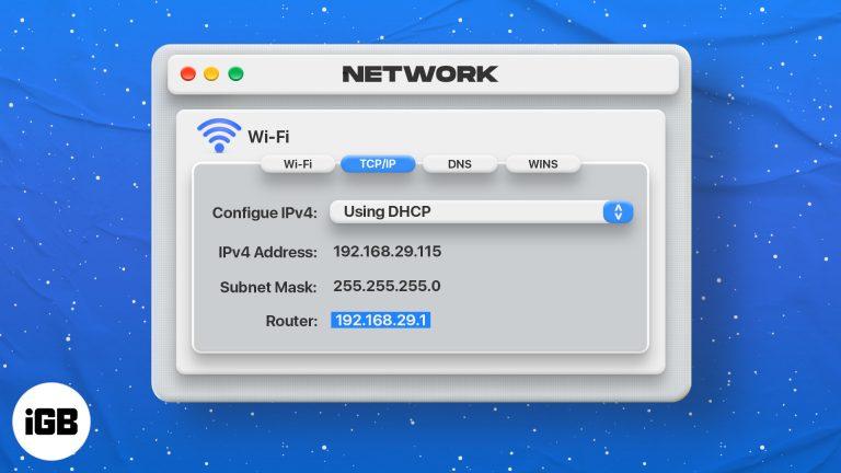 Как найти IP-адрес роутера на Mac (3 простых способа)