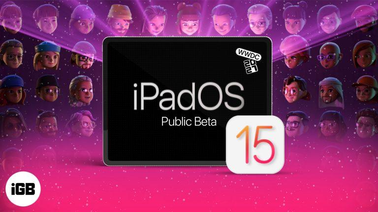 Как скачать и установить публичную бета-версию iPadOS 15 на iPad