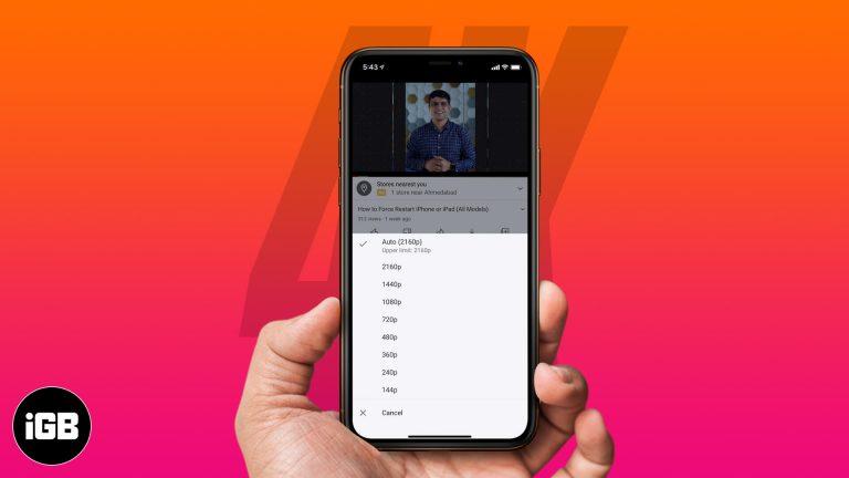 Как смотреть видео 4K YouTube на iPhone, iPad и Apple TV
